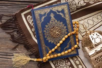 RIAB Islamic ethos